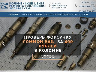 tnvd-kolomna.ru справка.сайт