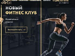 unionfitness.ru справка.сайт