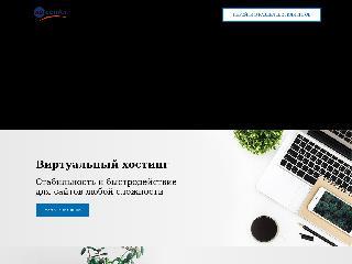 vedaeda.ru справка.сайт