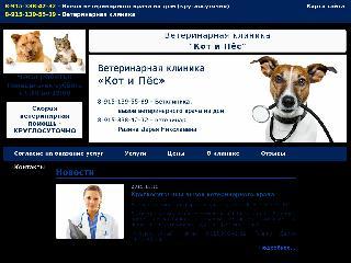 vet.agrokol.ru справка.сайт