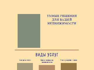 www.atrium-kolomna.ru справка.сайт