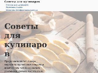 www.balans-oil.ru справка.сайт