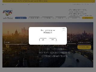 www.fgup-ohrana.ru справка.сайт