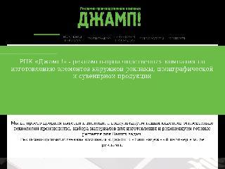 www.jump-reklama.ru справка.сайт