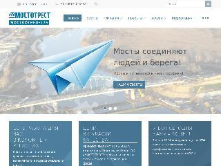 www.mo125.ru справка.сайт
