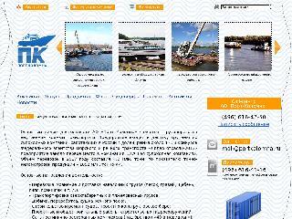 www.portkolomna.ru справка.сайт