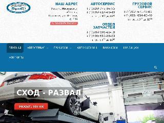www.progressatc.ru справка.сайт
