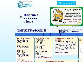 www.reklama-kolomna.ru справка.сайт