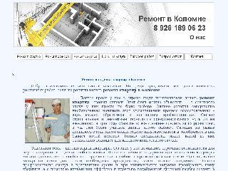 www.remont-v-kolomne.ru справка.сайт