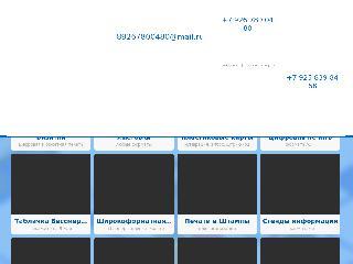 www.spectr-k.ru справка.сайт