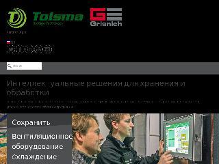 www.tolsma.nl справка.сайт