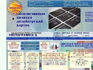 www.vizkolomna.ru справка.сайт