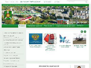 kolpadm.ru справка.сайт