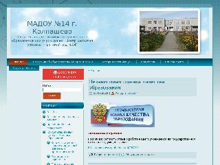 mbdou14.dou.tomsk.ru справка.сайт