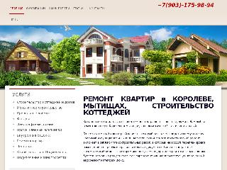 remont-otdelka-mo.ru справка.сайт