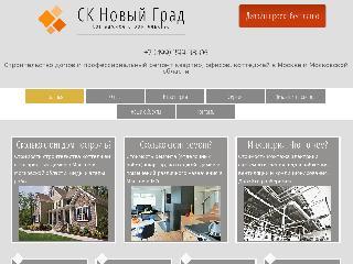 www.sknovgrad.ru справка.сайт