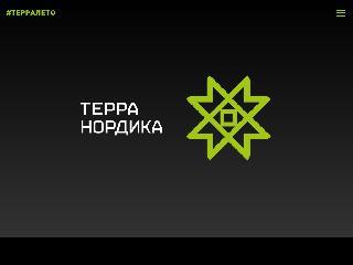 terra-nordica.ru справка.сайт