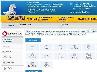 bgzip.ru справка.сайт