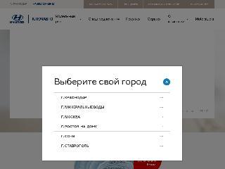 hyundai.keyauto.ru справка.сайт