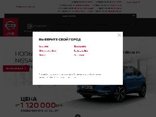 nissan.keyauto.ru справка.сайт