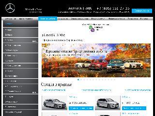 sales.mercedes-automash.ru справка.сайт