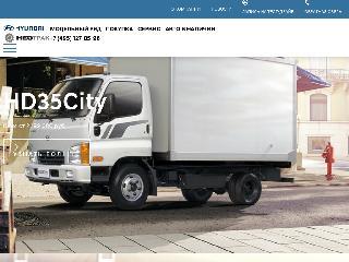 www.hyundai.neotruck.ru справка.сайт