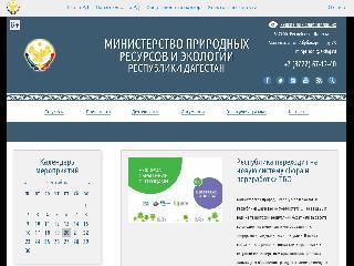 mprdag.ru справка.сайт
