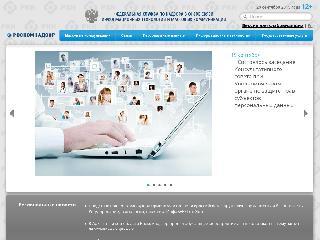 rkn.gov.ru справка.сайт
