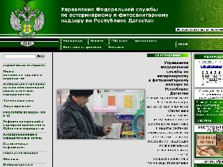 rsnrd.ru справка.сайт
