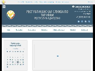 rst.e-dag.ru справка.сайт