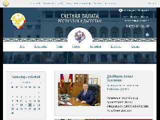 spdag.ru справка.сайт