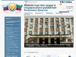 www.dagmintrud.ru справка.сайт