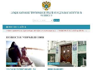zkturr.ru справка.сайт