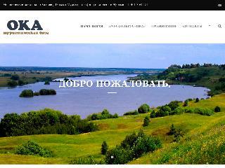 bazaoka.ru справка.сайт