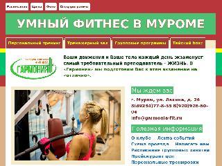 www.garmonia-fit.ru справка.сайт