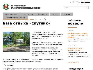 www.mpzflame.ru справка.сайт