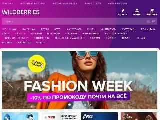 Реклама сайта в интернете Мценск разработка сайтов продвижение сайтов поддержка сайтов
