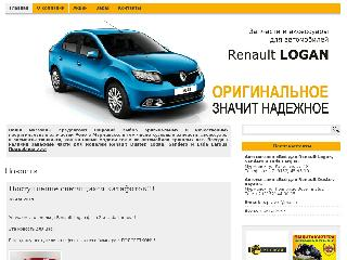 autoparts51.ru справка.сайт