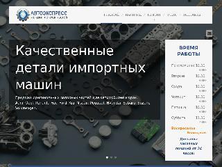 avto-murmansk.ru справка.сайт