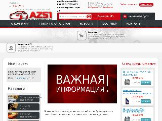 az51.ru справка.сайт