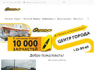 opel-plus.com справка.сайт
