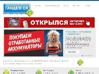 www.akb51.ru справка.сайт