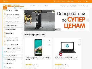 www.dns-shop.ru справка.сайт