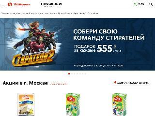 5ka.ru справка.сайт