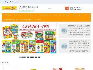 toy-ru.ru справка.сайт