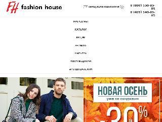 fashionhouse.ru справка.сайт