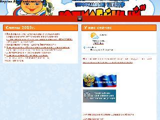 ubileyniy.com справка.сайт