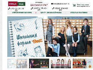 ulicamod.ru справка.сайт