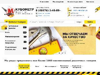 www.kubmetr.com справка.сайт