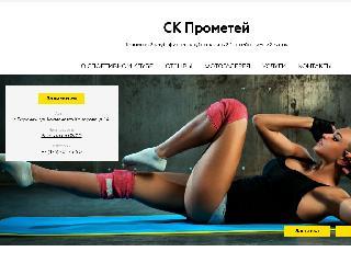 tkprometey.ru справка.сайт